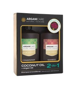 Arganicare Instant Thickening & Volume Kit - Collagen